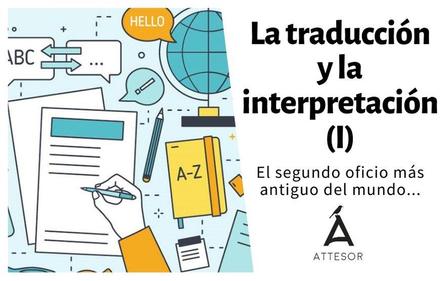 La traducción y la interpretación I: el segundo oficio más antiguo del mundo…